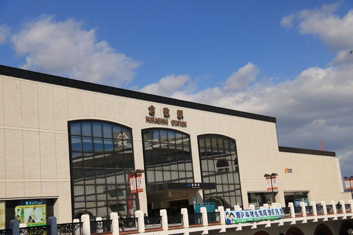 倉敷駅.jpg