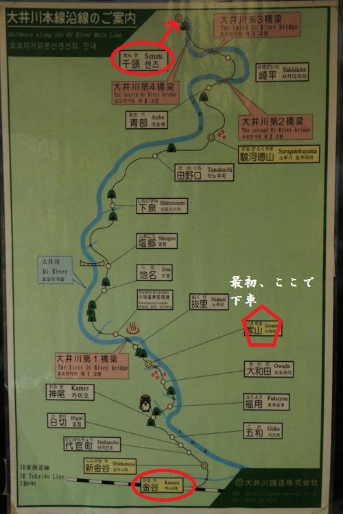 大井川線略図.jpg