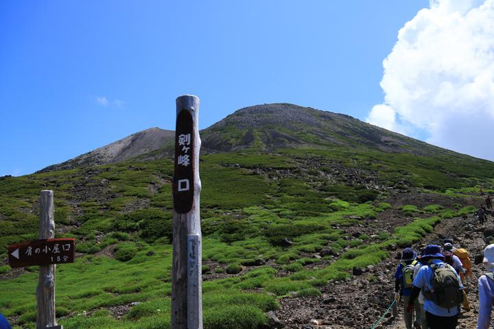 登山道口.jpg